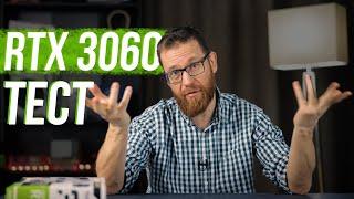 Тест RTX 3060 в играх и рабочем ПО