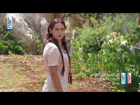 Kel ElHob Kel ElGharam - Upcoming Episode