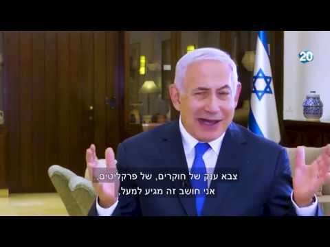 הראיון המלא של ראש הממשלה בנימין נתניהו לערוץ 20