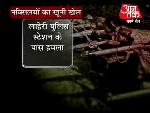 Naxal ambush kills 17 cops in Gadchiroli