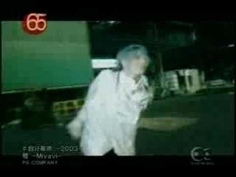 Miyavi - Jibun Kakumei 2003 mv