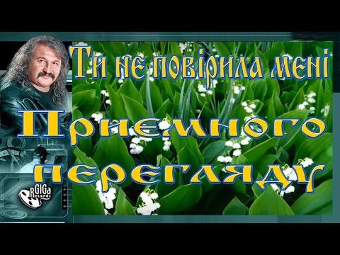 Олег Видов: «Жена меня держит в хорошей форме»