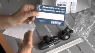 видеорегистратор ParkCity DVR HD 340 (комплектация и обзор)