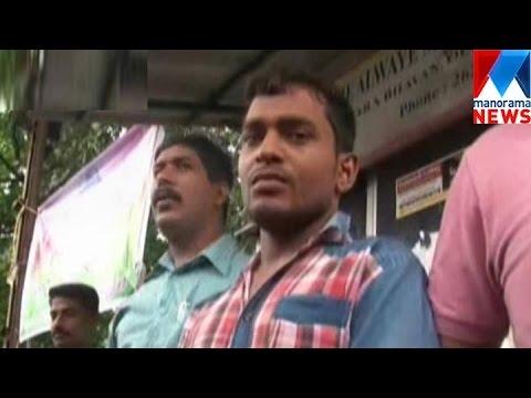 Main ganja carrier arrested in Aluva  | Manorama News