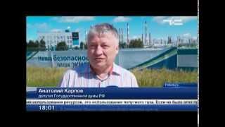 """ТСН - Анатолий Карпов посетил завод """"Тобольск-Нефтехим""""."""