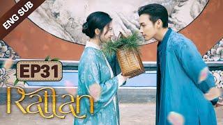 [ENG SUB] Rattan 31 (Jing Tian, Zhang Binbin) Dominated By A Badass Lady Demon