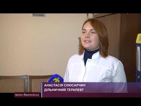 Грип вкладає в ліжка українців