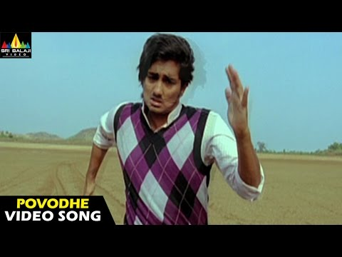 Oye Songs | Nannodili Needa Video Song | Telugu Latest Video Songs | Siddharth | Sri Balaji Video