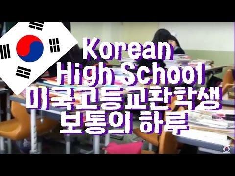 An Ordinary Day at a Korean High School