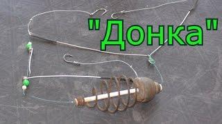 """Уловистая донная снасть: """"пружина""""+""""гитара"""" +""""коромысло""""."""
