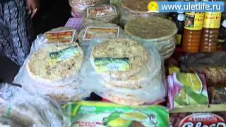 Рынок Чо Дам(Рынок Чо Дам - это интересная достопримечательность в центре Нячанга. На Рынок Чо Дам часто привозят турист..., 2014-10-12T08:05:43.000Z)