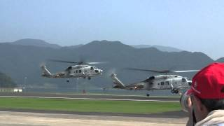 Sikorsky SH-60 Taking-off & Landing 舞鶴サマーフェスタ