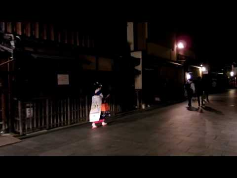 Geisha in the Gion -  Kyoto night view