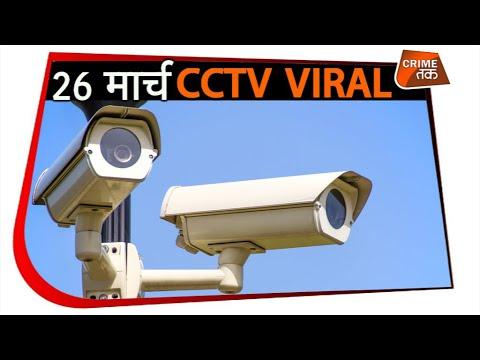 शिकंजी के शौक़ीन लोग ये वीडियो ज़रूर देखें INTERNET VIRAL VIDEO | Crime Tak