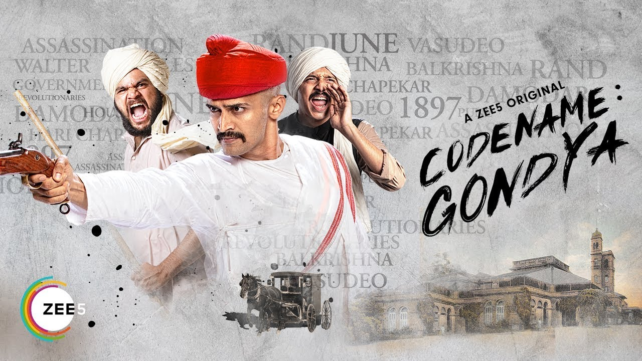 18+ Codename Gondya Ala Re 2019 Marathi +Hindi WebDl 720p Esub