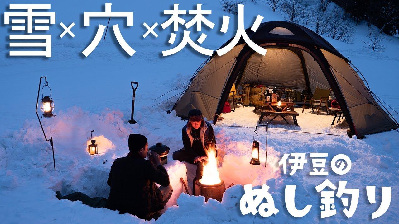 【雪中キャンプ】3.7m積もった雪上レストラン