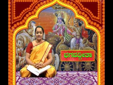 Episode 008 | Bhagavad Gita | Ambika S L | C-Bangalore | - Pradeep Kundapra