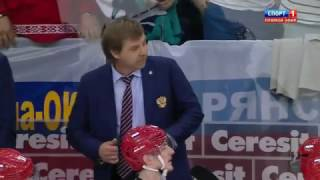 На матче Россия Швеция Чемпионат мира