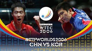 Вспоминаем 2006 год - Wang Liqin vs Ryu Seung Min | WTTC 2006
