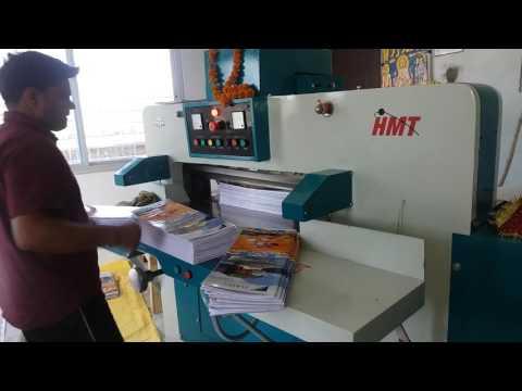 09803181819 Notebook making machine