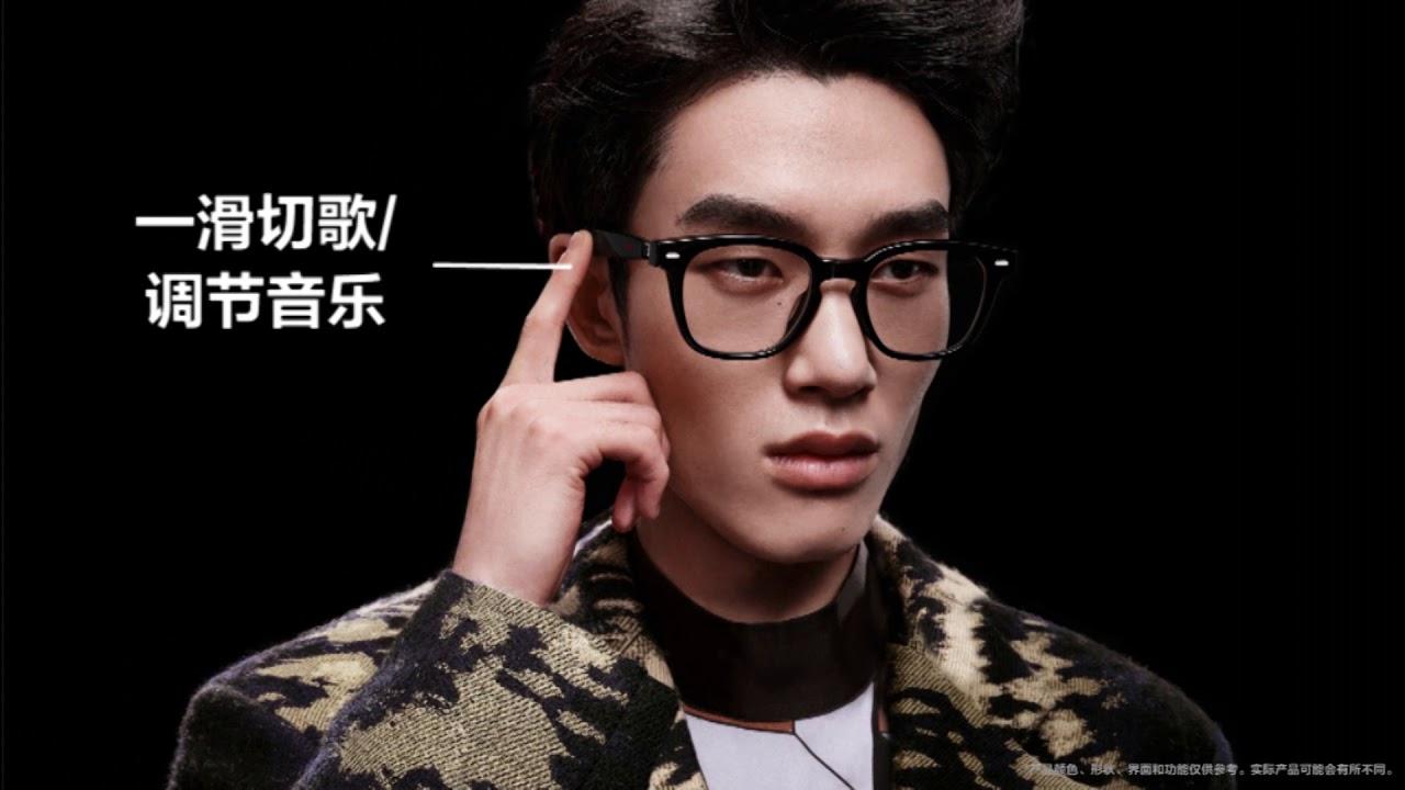 全新华为 X GENTLE MONSTER Eyewear II 时尚智能眼镜