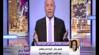 بالفيديو.. برلمانية تطالب بسحب قلادة النيل من البرادعي