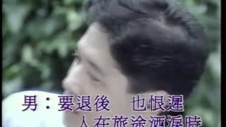 1989年 Laser Disc雷射大碟  PolyGram 人在旅途灑淚時