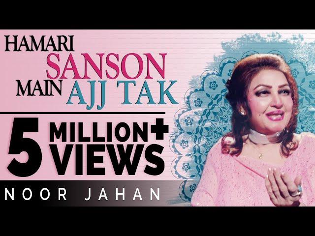 Hamari Sanson Mein Aaj Tak - Noor Jahan  Songs