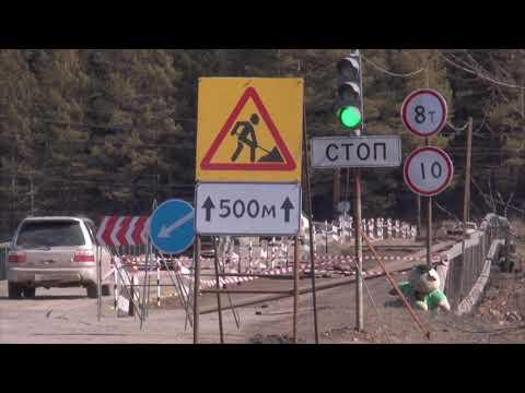 На автомобильном мосту через реку Кута начался текущий ремонт