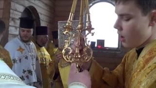 освячення храму Покрови Пресвятої Богородиці