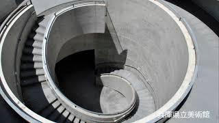 兵庫県立美術館|安藤忠雄建築|兵庫県神戸市
