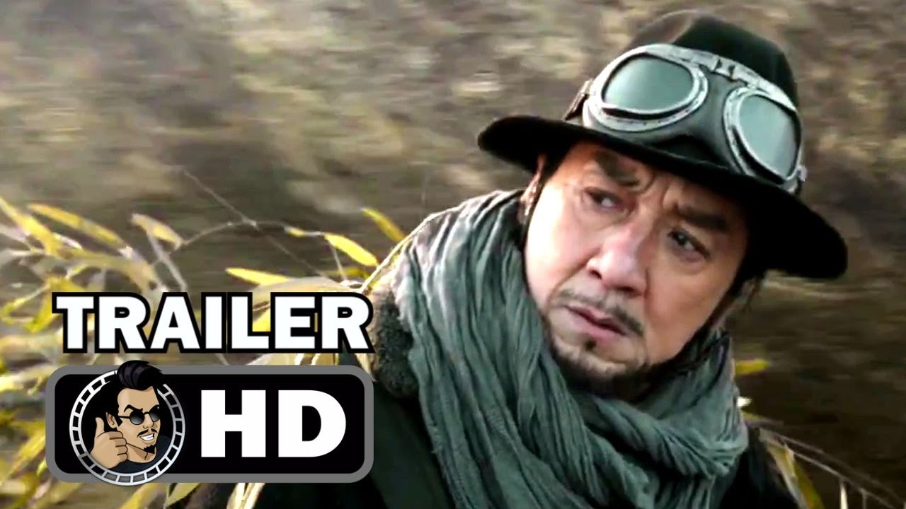 RAILROAD TIGERS - Offi...