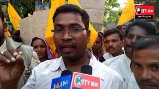 अपनी मांगो को लेकर चेरो आदिवासी महासभा के बैनर तले लोगो ने निकाला रैली