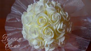 Как Сделать Свадебный Букет Из Искусственных Цветов?