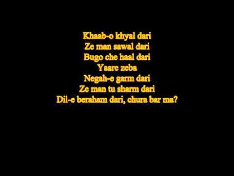 Valy - Bia Tu (With lyrics by AE)