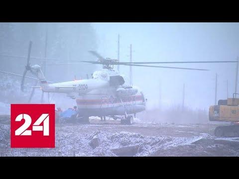 Трагедия в Красноярске: опознаны 11 из 15 погибших - Россия 24