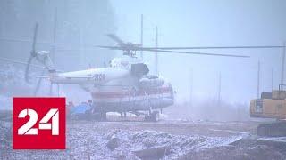 Смотреть видео Трагедия в Красноярске: опознаны 11 из 15 погибших - Россия 24 онлайн
