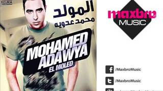 3.Mohamed Adaweya / Mesh Mebayen