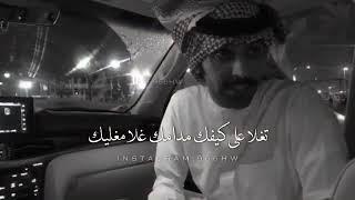 منصور بن فهد - تكبرت