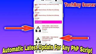 Automatic Latest Update In Any PhP Website || New  Latest Update In PhP Website