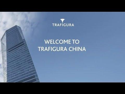 Welcome to Trafigura Shanghai