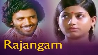 Rajangam Tamil Full Movie : VijayaShanthi