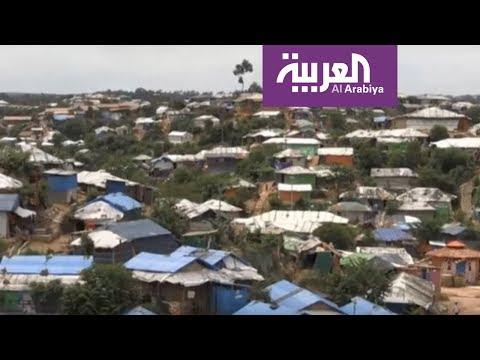 الأمم المتحدة: 80 من نساء الروهينغا تعرضن لاغتصاب جماعي  - 23:54-2019 / 8 / 23