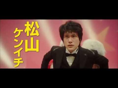 主演☆松山ケンイチ 監督☆SABUのコンビが贈る超ド級エンターテインメント! ...