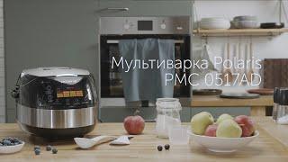 Инструкция к мультиварке Polaris PMC 0517AD