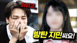 방탄 지민이 매번 여자아이돌 인기투표에서 1위하는 이유