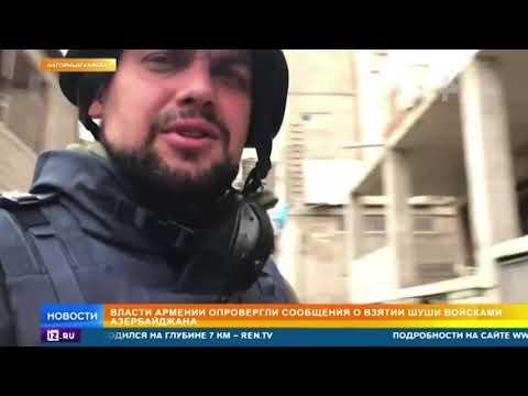Автоматная очередь: в Карабахе продолжаются бои за Шуши