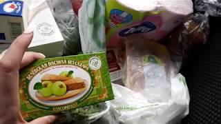 Небольшая закупка полезных продуктов