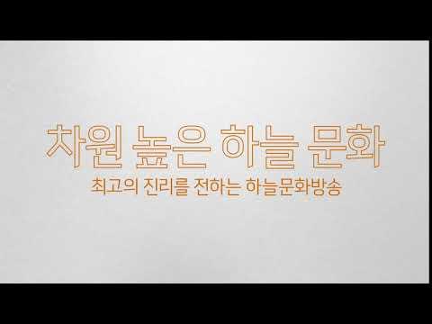 11월 HMBC홍보영상_10s