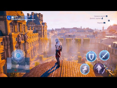 Top 5 Best Assassin's Creed Games For Android And IOS |Realistic Graphics! & Insane Gameplay!!